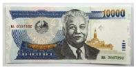 ラオス通貨
